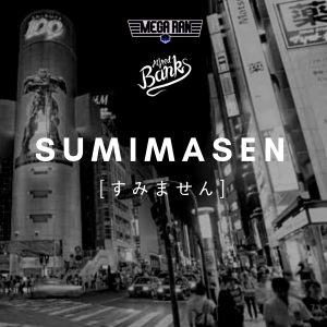 SUMIMASEN SINGLE COVER